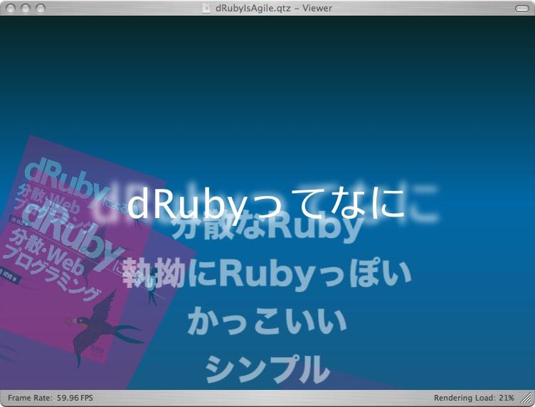 http://www.druby.org/ilikeruby/qtz1.jpg