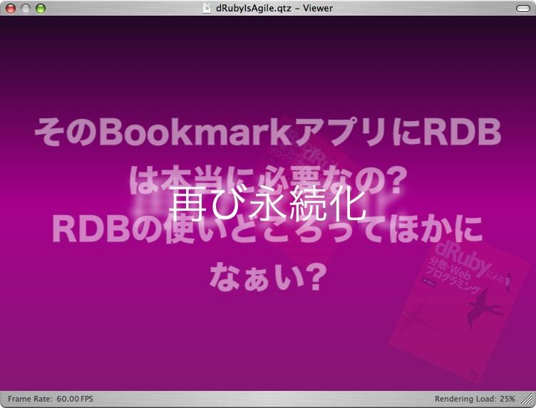 http://www.druby.org/ilikeruby/qtz3.jpg