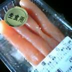 http://www.druby.org/ilikeruby/tp/20041219_1323_0001.jpg
