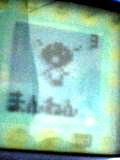 http://www.druby.org/ilikeruby/tp/s20041106.jpg